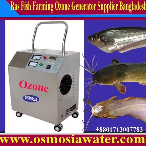Osmosia Biofloc Fish Farming Ozone O3 O3 Generator For